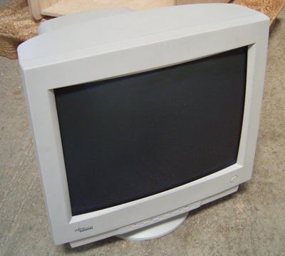 The new 21 inch CRT monitor